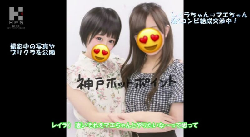 本田望結ちゃんに激似の風俗嬢を発見17