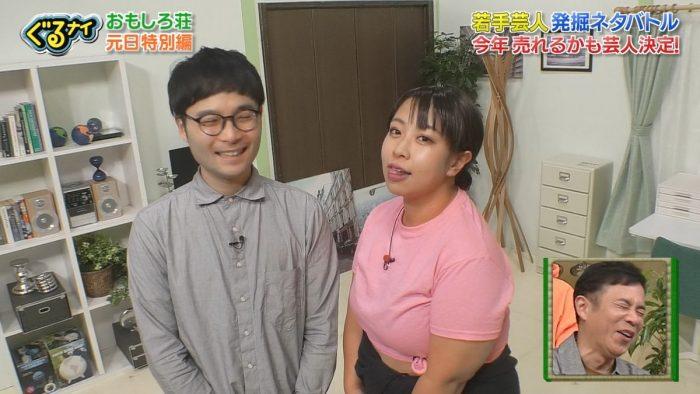 おもしろ層 駆け抜けて軽トラ・餅田コシヒカリ1