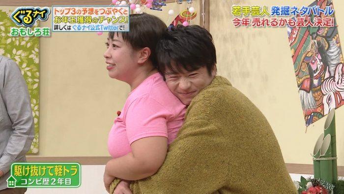 おもしろ層 駆け抜けて軽トラ・餅田コシヒカリ18