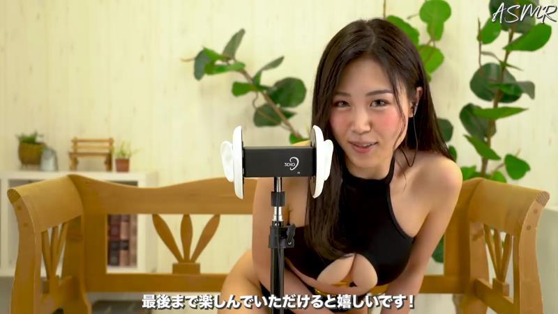 サイバージャパンダンサーズHARUKAの爆乳エロASMR5